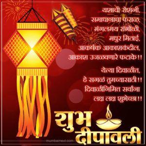 Diwali20151